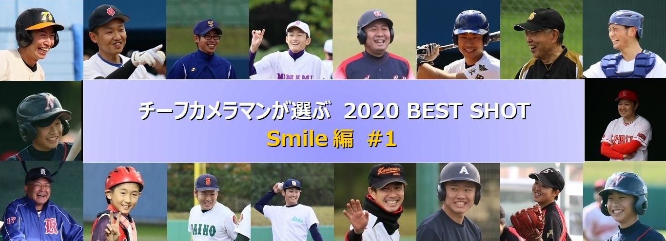 秋田 の 高校 野球 2ch